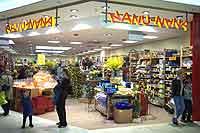 Einkaufscentrum riem arcaden nanu nana geschenke shop - Nanu nana poster ...