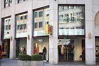 shades of huge selection of official site Einkaufsstraßen in München: Theatiner Str. 45 - Aigner Shop ...